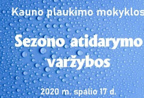 2020 10 17